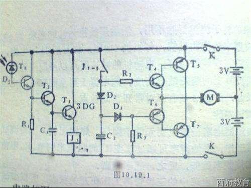 要看懂电路板,那首先是要能看懂它的电原理图(即电路图),掌握电子元
