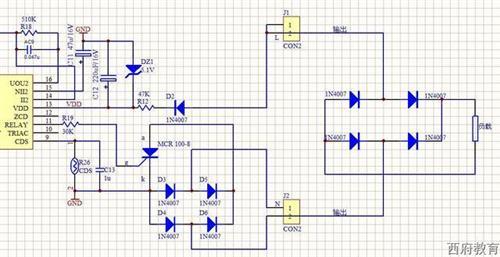电路的原理,如电源模块,稳压模块,存贮器模块等,常用的芯片,如:7805